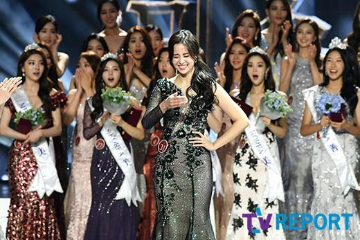 Chung kết Hoa hậu Hàn Quốc 2019 gây bão: Tân Hoa hậu xinh đến mức dìm cựu Hoa hậu, dàn Á hậu đằng sau bị chê mặt nhựa-14