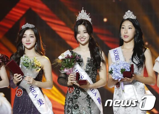 Chung kết Hoa hậu Hàn Quốc 2019 gây bão: Tân Hoa hậu xinh đến mức dìm cựu Hoa hậu, dàn Á hậu đằng sau bị chê mặt nhựa-15