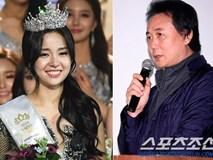 Xuất thân của Tân Hoa hậu Hàn Quốc có bố tù tội đang bị