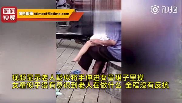 Đang ngồi công viên, đột nhiên có bé gái chạy lại chơi cùng, ông lão tiện tay nựng khiến cư dân mạng phẫn nộ-4