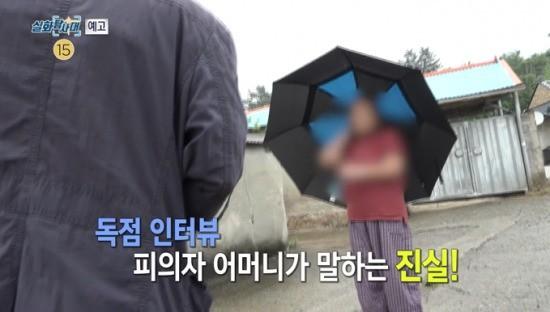 Tiết lộ mới về chồng người Hàn bạo hành vợ Việt: Có đến 4 con, nói dối để ngoại tình và gây ra vụ việc khiến mẹ ruột bị sốc-3