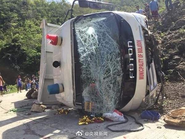 Tai nạn kinh hoàng: Xe tải chở học sinh tiểu học đi dự sự kiện rơi xuống khe núi, 11 em nhỏ thiệt mạng-1
