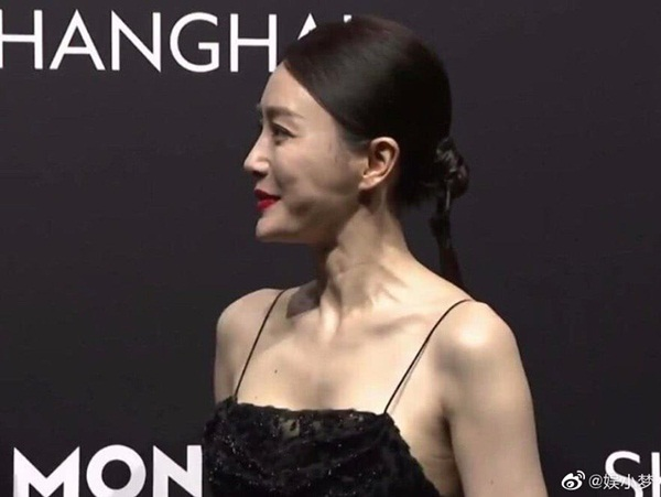 1 năm sau Diên Hi Công Lược, netizen choáng với ảnh da nhăn nheo, lão hoá không phanh của Tần Lam - Ngô Cẩn Ngôn-2
