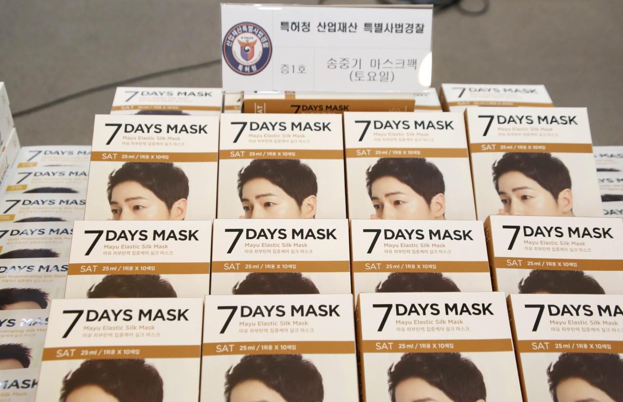 Hậu tin Song Joong Ki ly hôn: Mặt nạ giấy mang tên anh bị phát hiện làm giả quy mô lớn-4