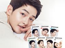 Hậu tin Song Joong Ki ly hôn: Mặt nạ giấy mang tên anh bị phát hiện làm giả quy mô lớn
