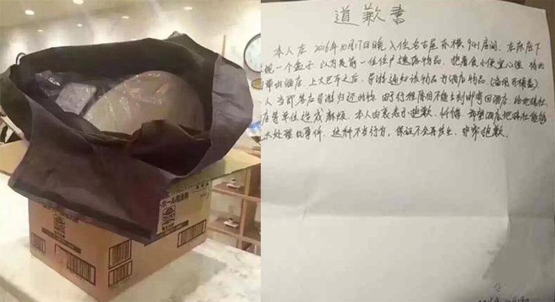 Ám ảnh khách Trung Quốc, trộm cả ga giường, lột nắp bồn cầu-1
