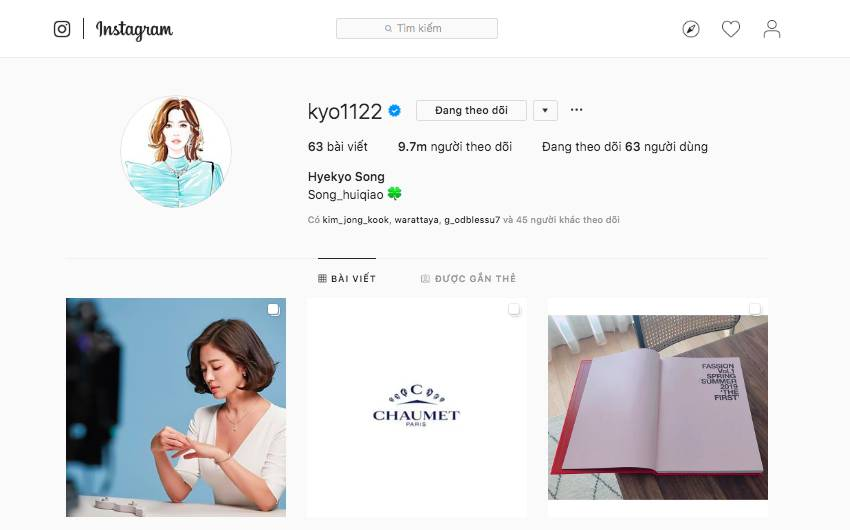 Chính thức ly dị, Song Hye Kyo đã có động thái đầu tiên: Khai tử ảnh cưới, toàn bộ dấu vết về chồng trên Instagram-2