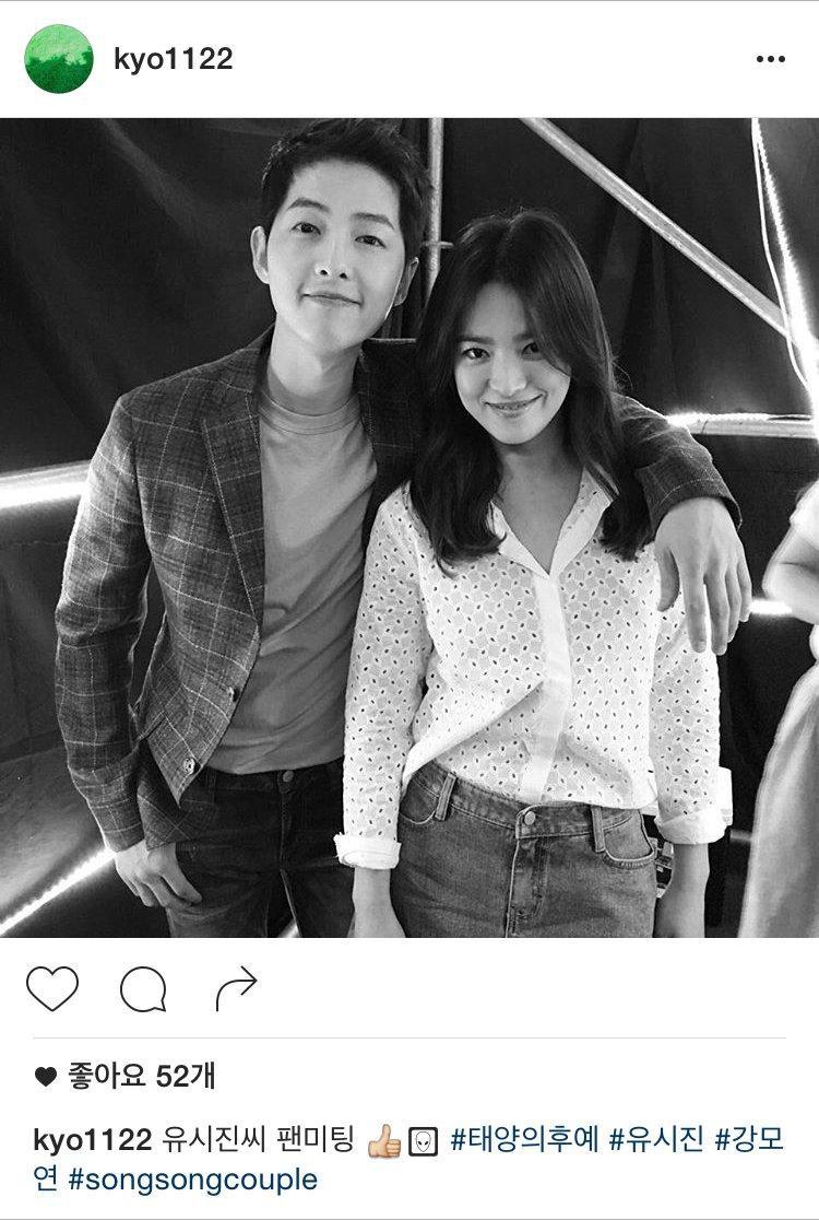 Chính thức ly dị, Song Hye Kyo đã có động thái đầu tiên: Khai tử ảnh cưới, toàn bộ dấu vết về chồng trên Instagram-8
