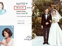 Chính thức ly dị, Song Hye Kyo đã có động thái đầu tiên: