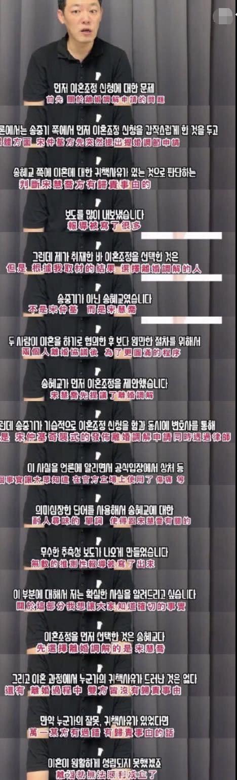 HOT: Nguồn tin nội bộ tiết lộ Song Hye Kyo là người chủ động đề nghị ly hôn nhưng Song Joong Ki lại chơi bẩn khi giành quyền công bố-2