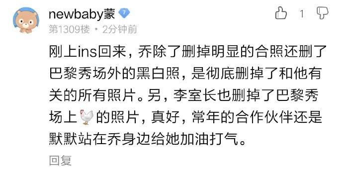 """Tiết lộ gây sốc của bạn thân Song Hye Kyo về Song Joong Ki: Thật vui vì cuối cùng cô ấy cũng rời xa người đàn ông tồi tệ""""-2"""