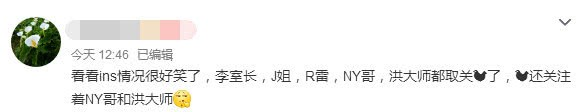 """Tiết lộ gây sốc của bạn thân Song Hye Kyo về Song Joong Ki: Thật vui vì cuối cùng cô ấy cũng rời xa người đàn ông tồi tệ""""-3"""
