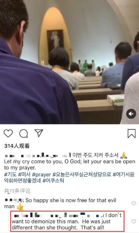 """Tiết lộ gây sốc của bạn thân Song Hye Kyo về Song Joong Ki: Thật vui vì cuối cùng cô ấy cũng rời xa người đàn ông tồi tệ""""-6"""