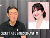 Blogger tố Song Hye Kyo được đại gia bao nuôi giờ