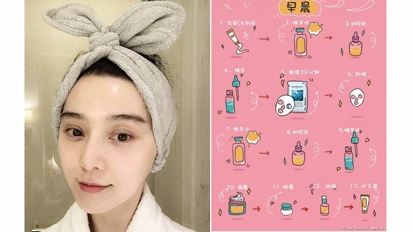 Phạm Băng Băng tiết lộ 28 bước làm đẹp để có được làn da hoàn hảo-1