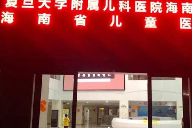 Trường học ở Trung Quốc phải đóng cửa vì bỏ quên học sinh trên ôtô-1