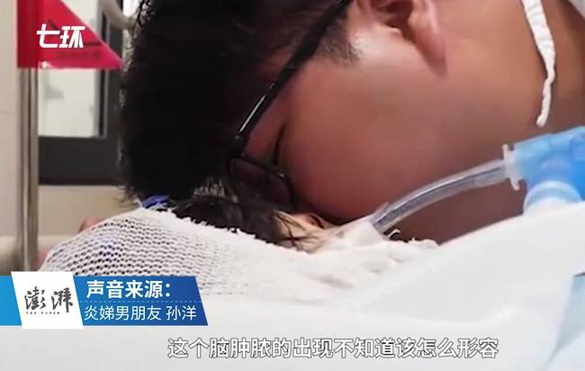 Động lòng trước nụ hôn cuối của chàng trai dành cho bạn gái trước khi cô qua đời và câu nói khiến ai cũng lặng người-2