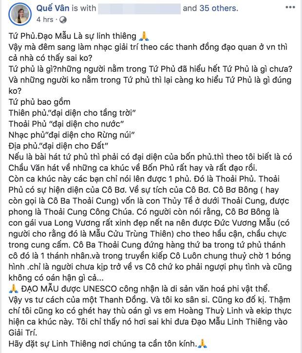 Quế Vân phản ứng với MV mới của Hoàng Thùy Linh: Sai lầm khi đưa tín ngưỡng thờ Mẫu vào giải trí!-6