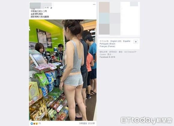 Hot girl mặt đẹp dáng xinh nhưng quên mặc đồ lót, hở hang cả 3 vòng khi đi siêu thị khiến dân mạng bỏng mắt-1