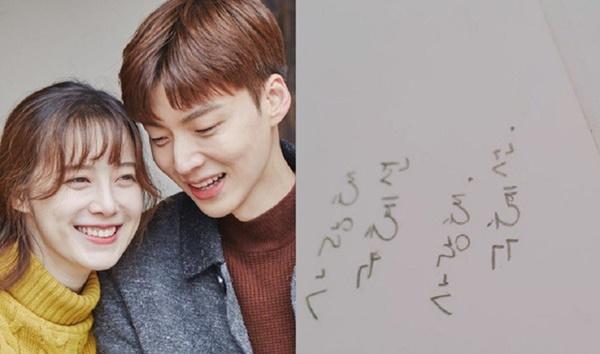 Goo Hye Sun công bố loạt tin nhắn về vụ ly hôn: Nếu anh nói công việc quan trọng hơn mẹ em, em sẽ không do dự nữa-1