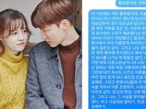 Goo Hye Sun công bố tin nhắn vạch mặt Ahn Jae Hyun và CEO hùa nhau lăng mạ, còn đòi tiền chồng cũ