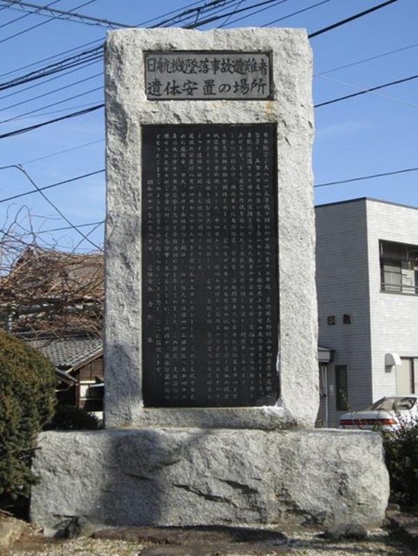 Vụ tai nạn máy bay thảm khốc khiến hơn 500 người tử nạn ở Nhật Bản và cái cúi đầu xin lỗi trong nước mắt của vợ phi công trưởng đã thiệt mạng-10