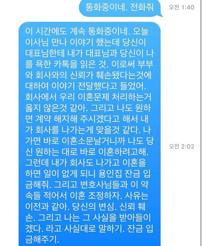 Goo Hye Sun - Ahn Jae Hyun: Tình chị em, yêu đương vội vàng, khoe mẽ tình cảm quá đà chính là 3 lý do gây ra đổ vỡ?-4