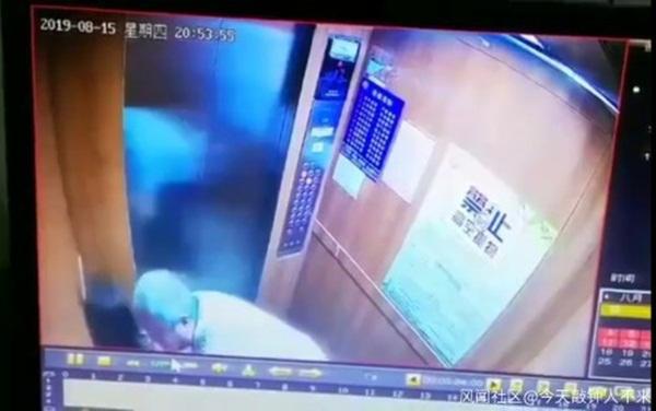 Yêu râu xanh 63 tuổi quấy rối bé gái trắng trợn trong thang máy, cảnh sát không thể bắt giữ vì bệnh người già khiến mọi người phẫn nộ-2