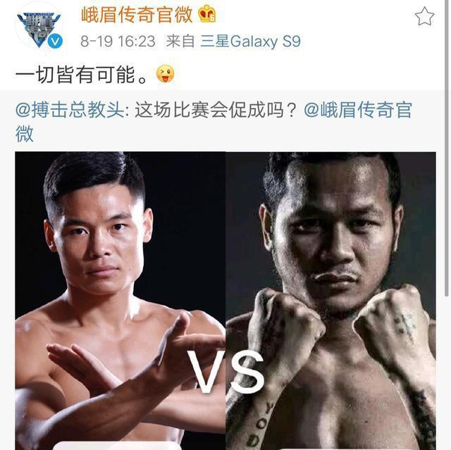 """Đệ nhất Thái Cực đấu võ sĩ Muay Thái số 1 thế giới, là hung thần"""" của võ lâm Trung Quốc-3"""