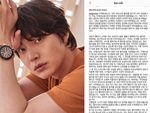 Goo Hye Sun cay đắng tiết lộ chuyện giường chiếu với chồng: Anh ta bảo ngực tôi chẳng còn quyến rũ nữa-2