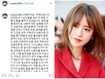 Ngắm làn da đẹp từng milimet của Goo Hye Sun cùng 5 tips skincare cô áp dụng-6