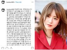 Goo Hye Sun cay đắng tiết lộ chuyện giường chiếu với chồng: