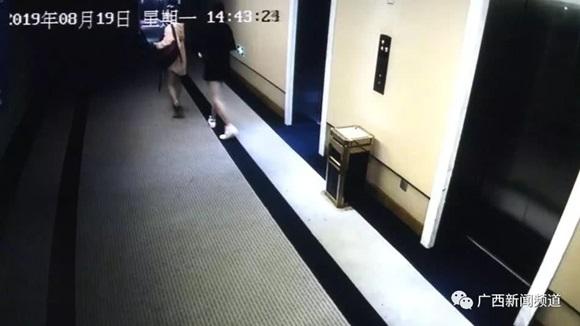 Cô gái sành điệu để lại vật thể lạ trong ấm đun nước khách sạn 5 sao, nhân viên dọn phòng khi phát hiện đã buồn nôn nửa ngày-3