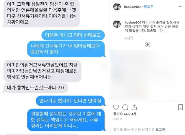 Hành trình từ gã si tình đến thánh cosplay cuồng vợ Ahn Jae Hyun: Ánh mắt mật ngọt hóa chê bai thô tục tựa khi nào!-15