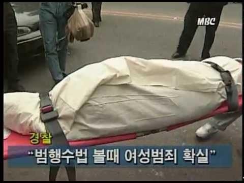 Vụ bắt cóc giết chết đứa trẻ 7 tuổi chấn động Hàn Quốc và kẻ thủ ác lại là thai phụ 8 tháng càng khiến dư luận căm phẫn tột cùng-2