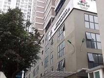 Trường Đại học Đông Đô đào tạo