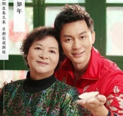 Mẹ Lý Thần bức xúc tiết lộ con trai chia tay vì Phạm Băng Băng không muốn kết hôn, sinh con cho nhà họ Lý?-2