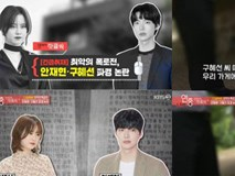 Hàng xóm tiết lộ cuộc sống hôn nhân của vợ chồng Goo Hye Sun: