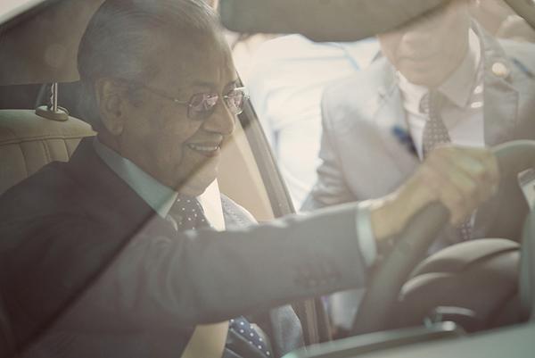 Thủ tướng Mahathir Mohamad: Người luôn ủng hộ công nghiệp ô tô nội địa-2