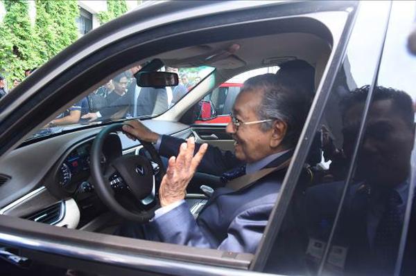 Thủ tướng Mahathir Mohamad: Người luôn ủng hộ công nghiệp ô tô nội địa-3