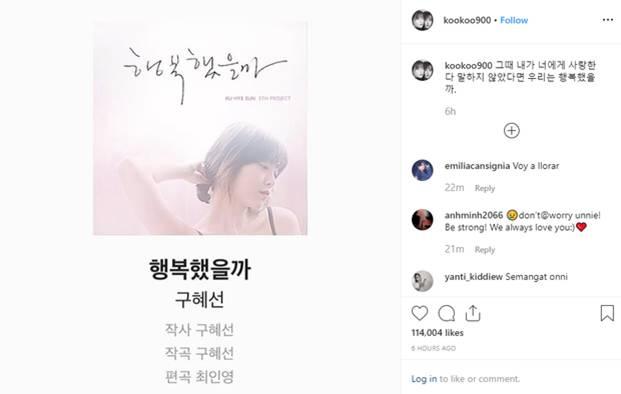Goo Hye Sun tuyên bố giải nghệ giữa lùm xùm ly hôn với Ahn Jae Hyun, cả xứ Hàn đang tán loạn?-4