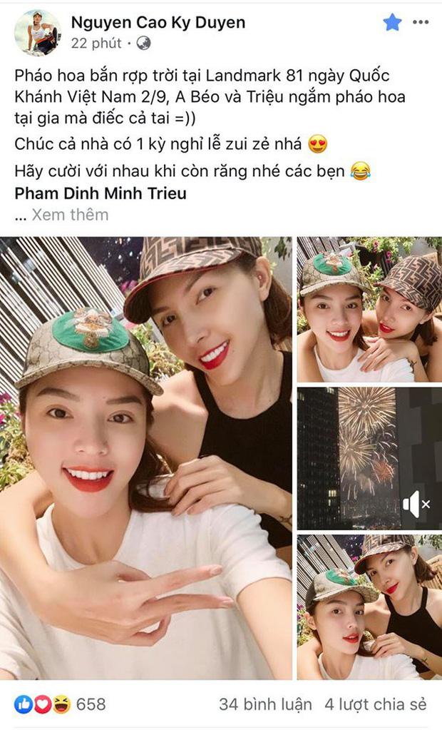 Sao Vbiz ngắm pháo hoa đón Quốc Khánh bên nhau, tình nhất là cặp đôi Kỳ Duyên - Minh Triệu-1