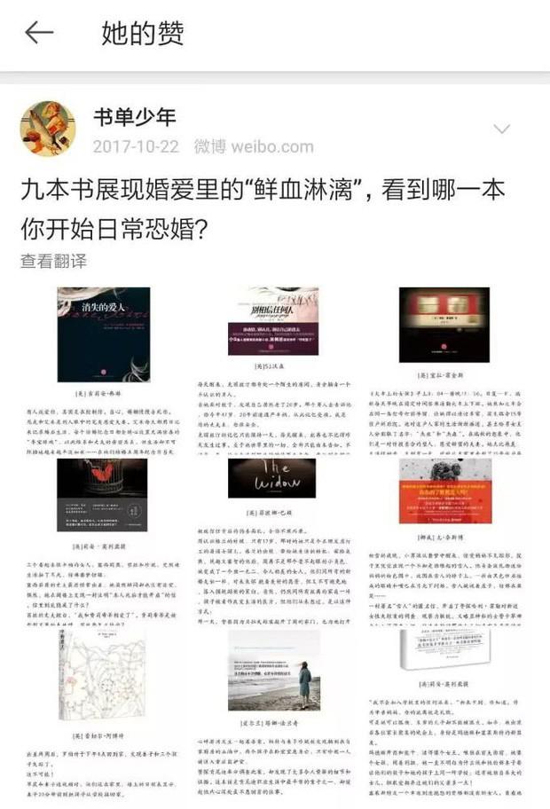 Tài khoản phụ của Dương Mịch hé lộ những mặt tối trong cuộc hôn nhân với Lưu Khải Uy?-2