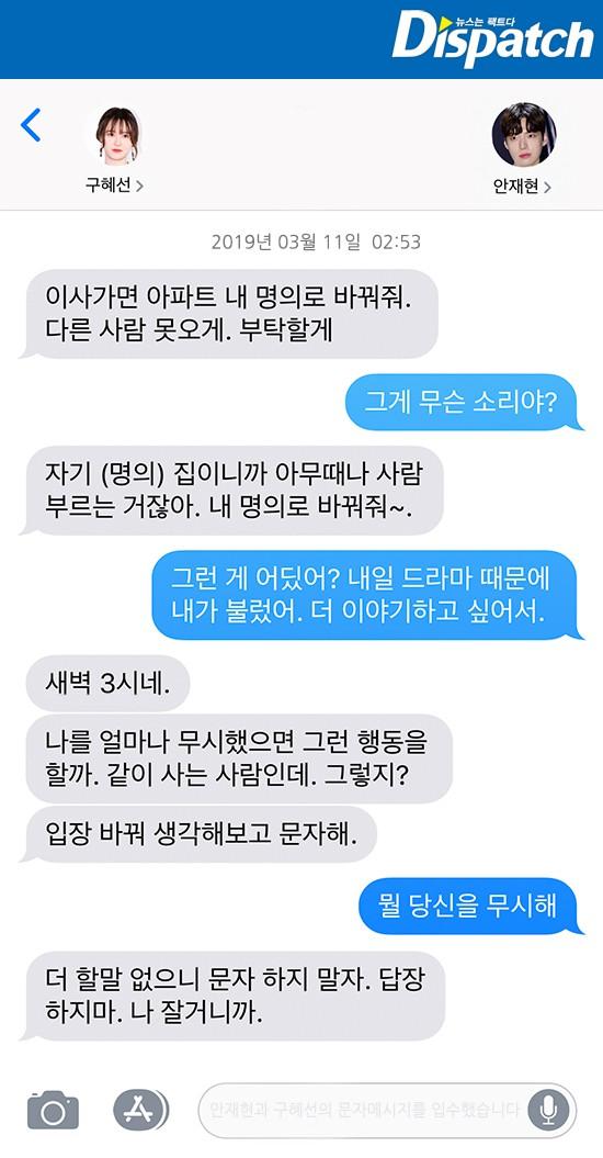 Dispatch công bố toàn bộ tin nhắn giữa Goo Hye Sun và Ahn Jae Hyun trong 1 năm trở lại đây, tiết lộ nhiều bí mật phía sau cuộc hôn nhân ngôn tình-4