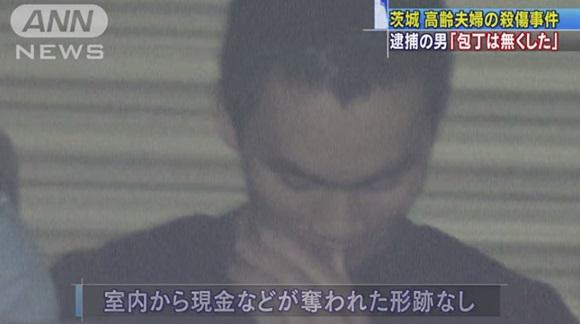 Vụ 2 vợ chồng người Nhật bị tấn công: Nghi phạm người Việt phủ nhận mọi cáo buộc, người mẹ khẳng định con trai rất ngoan ngoãn-1