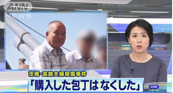 Vụ 2 vợ chồng người Nhật bị tấn công: Nghi phạm người Việt phủ nhận mọi cáo buộc, người mẹ khẳng định con trai rất ngoan ngoãn-2