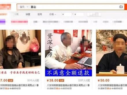 Trung Quốc triệt phá đường dây