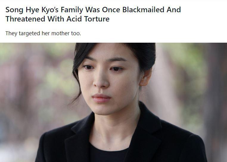 Vụ án Song Hye Kyo và mẹ ruột bị đe dọa tạt axit 14 năm trước bất ngờ gây xôn xao trở lại, danh tính kẻ chủ mưu khiến ai cũng bàng hoàng-1