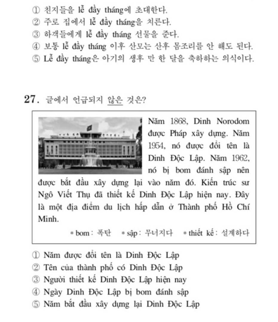 Bạn biết không, thi Đại học ở Hàn Quốc có môn Tiếng Việt và đây là đề thi siêu khó của năm nay-12
