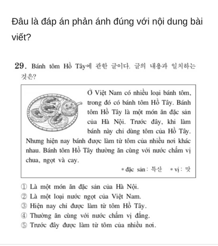 Bạn biết không, thi Đại học ở Hàn Quốc có môn Tiếng Việt và đây là đề thi siêu khó của năm nay-13
